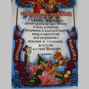 Лилия 805 габардиновое полотенце