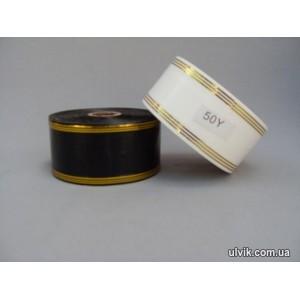 Золотая полоса ЛН2 5/50 лента декоративная
